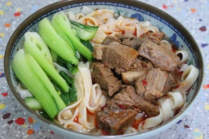 S.1 Braised Beef Noodle Soup